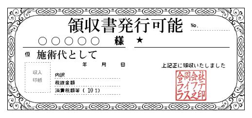 会員登録システム!!
